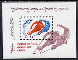 Russia 1979 Ice Hockey Championships m/sheet unmounted mint, SG MS 4880, Mi BL 139