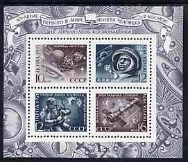Russia 1971 10th Anniversary of First Manned Space Flight sheetlet containing 4 values unmounted mint, SG MS 3929, Mi BL 69