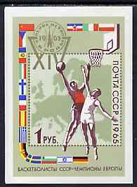 Russia 1965 European Basketball Championships m/sheet unmounted mint, SG MS 3204, Mi BL 40