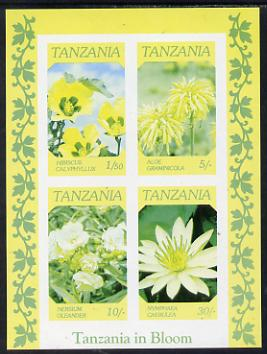 Tanzania 1986 Flowers unmounted mint imperf colour proof of m/sheet in blue, yellow & black only (SG MS 478)