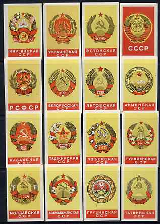 Match Box Labels - complete set of 16 Soviet Crests superb unused condition (Russian)