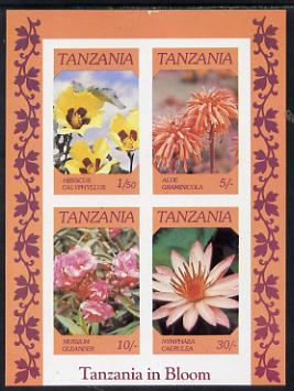 Tanzania 1986 Flowers unmounted mint imperf m/sheet (SG MS 478)