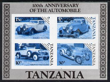 Tanzania 1986 Centenary of Motoring m/sheet unmounted mint imperf colour proof in blue & black only (SG MS 460)