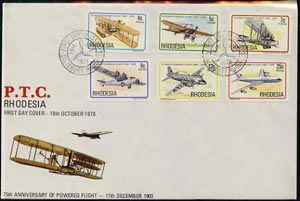 Rhodesia 1978 75th Anniversary of Powered Flight set of 6 on Official illustrated unaddressed cover with first day cancel SG 570-75*