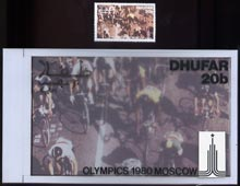Dhufar 1980 Moscow Olympic Games - Original artwork for 20b value (Cycling) comprising coloured photograph on board of main design (165 mm x 100 mm) with value and inscriptions on overlay, plus issued label