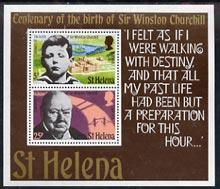 St Helena 1974 Churchill Centenary m/sheet unmounted mint, SG MS 306