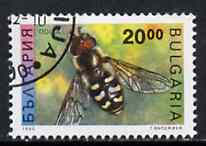 Bulgaria 1992 Wasp 20 from Insects set of 8 very fine cds used, SG 3958*