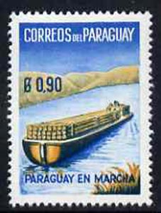 Paraguay 1961 Timber Canal Barge 90c from 'Progress' set unmounted mint, SG 901*