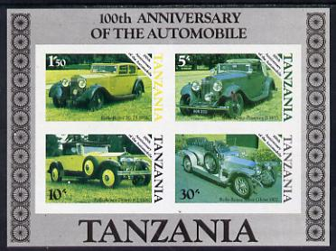 Tanzania 1986 Centenary of Motoring m/sheet unmounted mint imperf colour proof in blue, yellow & black only (SG MS 460)
