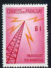 Paraguay 1961 Radio Mast 1g from 'Progress' set unmounted mint, SG 901*