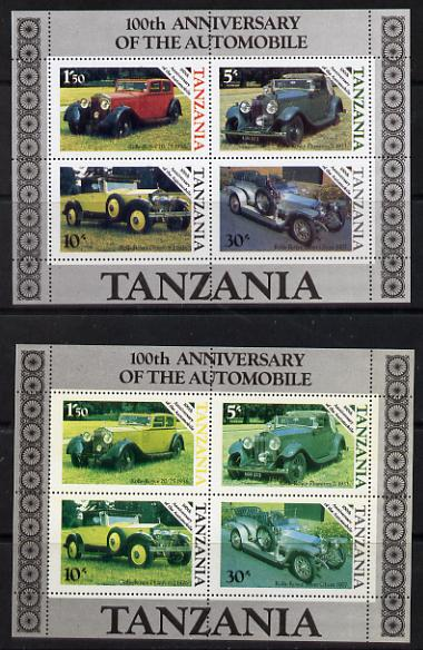Tanzania 1986 Centenary of Motoring m/sheet with red omitted plus normal unmounted mint (SG MS 460)