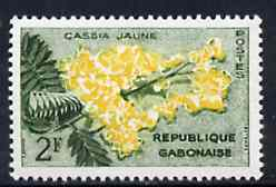 Gabon 1961 Yellow Cassia 2f unmounted mint, SG 177*
