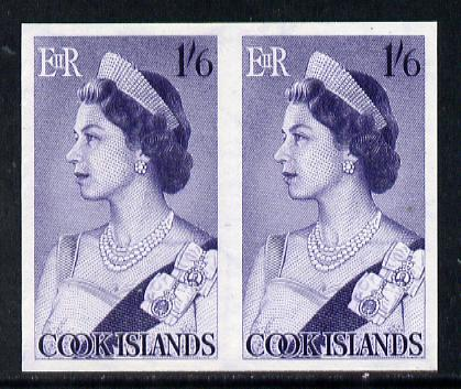 Cook Islands 1963 def 1s6d Queen Elizabeth in unmounted mint imperf pair (as SG 170)