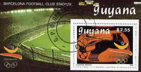 Guyana 1989 Barcelona Olympic Games $2.55 m/sheet (Chariot Racing - detail of Black-figure Greek Pot & Football Stadium) very fine cto used