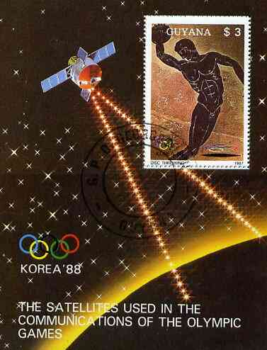 Guyana 1987 Korea '88 $3 m/sheet (Disc Thrower - detail of Black-figure Greek Pot & Olympic Satellite) very fine cto used
