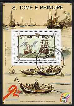 St Thomas & Prince Islands 1989 Ships 20 Db m/sheet #5 (18th Cent) very fine cto used Mi BL 207