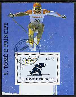 St Thomas & Prince Islands 1992 Albertville Winter Olympics '92 Skiing 50Db m/sheet #5 (Bear on Skis) very fine cto used