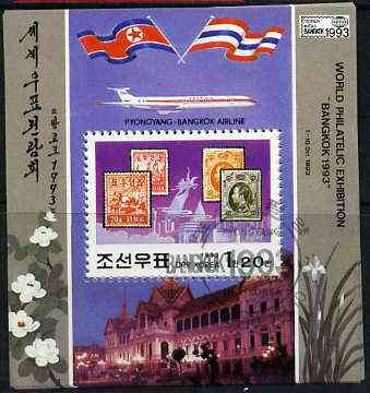 North Korea 1993 'Bangkok '93' Philatelic Exhibition m/sheet (stamp on Stamp) very fine cto used