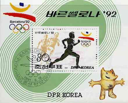 North Korea 1992 Barcelona Olympics m/sheet (Running green background) SG MS 3148 very fine cto used