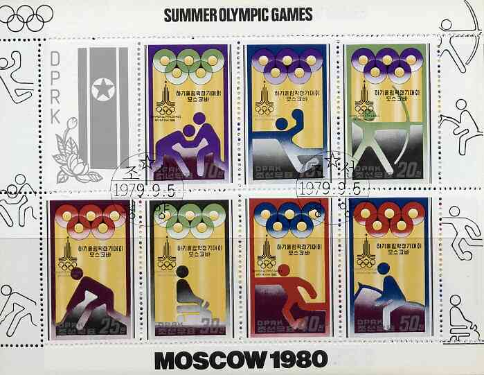 North Korea 1979 Moscow Olympics (4th series) sheetlet containing set of 7 plus label very fine cto used, SG N1887-93