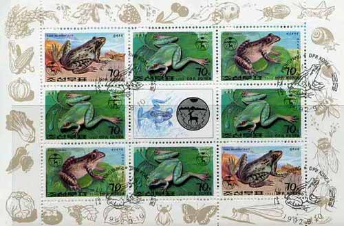 North Korea 1992 Frogs & Toads sheetlet containing 8 x 70ch values plus label very fine cto used, see after SG N3199
