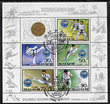 North Korea 1992 World Taekwondo Championships sheetlet containing set of 5 plus label very fine cto used, see after SG N3193