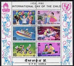 North Korea 1980 International Day Of The Child sheetlet containing complete set of 6, very fine cto used, see after SG N1943