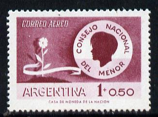 Argentine Republic 1958 Child Welfare 1p + 50c unmounted mint, SG915