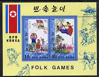 North Korea 1983 Folk Games sheetlet containing 10ch & 40ch very fine cto used, SG N2345a