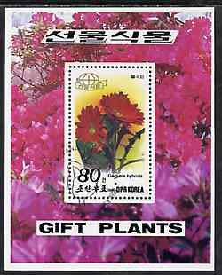 North Korea 1989 Plants Presented to Kim Il Sung 80ch m/sheet very fine cto used, SG MS N2897