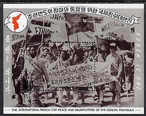 North Korea 1989 International March For Peace m/sheet very fine cto used