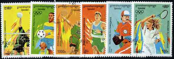 Cambodia 1996 Atlanta Olympic Games (3rd issue) perf set of 6 fine cto used, SG 1495-1500*
