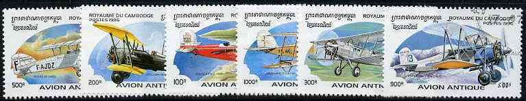 Cambodia 1996 Old Aircraft (Biplanes) perf set of 6 very fine cto used SG 1545-50*