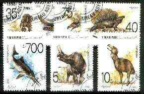Yemen 1990 Prehistoric Animals perf set of 7 very fine cto used*