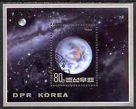 North Korea 1992 The Solar System 80ch m/sheet (Planet Earth) very fine cto used, SG MS N3174
