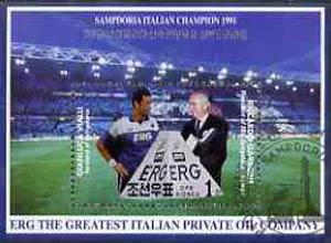 North Korea 1992 Italian Football Champions m/sheet (Erg Oil Co) very fine cto used