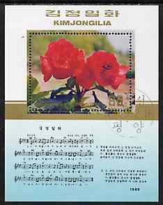 North Korea 1989 Birthday of Kim Jong II m/sheet (Begonia & Music Score) very cto used SG N2851