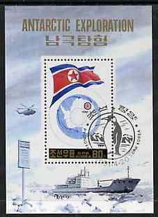 North Korea 1991 Antarctic Exploration m/sheet (Map & Flag) very fine with Penguin cancellation, SG MS N3059