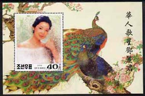 North Korea 1996 Teng-Li (Singer) 40ch m/sheet (with Peacocks) very fine cto used