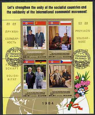 North Korea 1984 Visit to Europe sheetlet containing 4 values (Communist Movement), fine cto used, SG MS N2463a