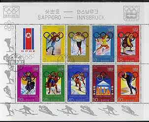 North Korea 1978 Winter Olympics sheetlet containing complete set of 9 plus label, fine cto used, see note after SG N1695