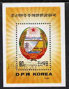 North Korea 1985 National Emblem m/sheet (Dam & Pylon) very fine cto used, SG MS N2508
