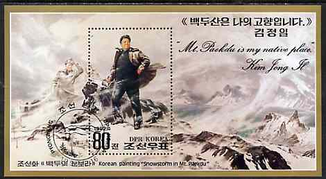 North Korea 1992 50th Birthday of Kim Jong II m/sheet (Snowstorm on Mt Paekdu) very fine cto used