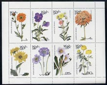 Oman 1977 Flowers (Viola, Scabiosa etc) perf  set of 8 values (1b to 30b) unmounted mint