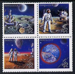 Russia 1989 Space (EXPO 89) se-tenant block of 4 unmounted mint, SG 6066-69, Mi 6020-23A
