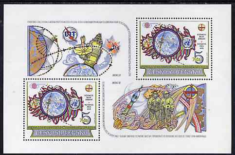 Czechoslovakia 1982 UN Conference on Research & Peaceful Use of Outer Space unmounted mint m/sheet, SG MS 2631, Mi BL 49