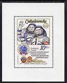 Czechoslovakia 1979 Soviet-Czech Space Flight unmounted mint m/sheet, SG MS 2454, Mi BL 39
