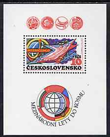 Czechoslovakia 1980 'Intercosmos' Space Programme unmounted mint perf m/sheet, SG MS 2522, Mi BL 40A
