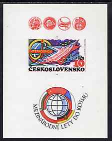 Czechoslovakia 1980 'Intercosmos' Space Programme unmounted mint imperf m/sheet, SG MS 2522var, Mi BL 40B