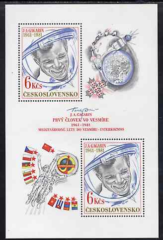 Czechoslovakia 1981 20th Anniversary of First Manned Spaced Flight unmounted mint m/sheet, SG MS 2570, Mi BL 43